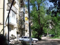 Samara, Lukachev st, house 36Б. Apartment house