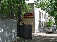 "neighbour house: st. Lukachev, house 42А. school НОУ средняя школа ""Альтернатива"""