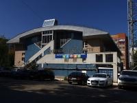 萨马拉市,  , house 27. 体育俱乐部