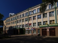 neighbour house: st. Lukachev, house 17. school МОУ СОШ №58