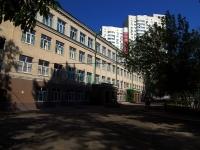 Samara, school МОУ СОШ №58, Lukachev st, house 17