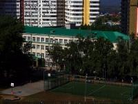 萨马拉市, 学校 МОУ СОШ №58, Lukachev st, 房屋 17
