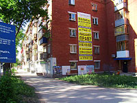 Samara, Maslennikova venue, house 6. Apartment house
