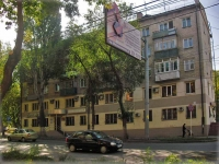 neighbour house: venue. Maslennikova, house 9. Apartment house