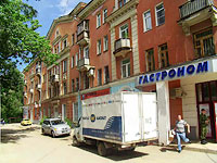 Samara, Maslennikova venue, house 10. Apartment house with a store on the ground-floor