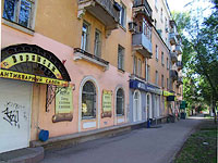 neighbour house: venue. Maslennikova, house 17. Apartment house with a store on the ground-floor