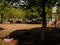 Самара, улица Гая. спортивная площадка