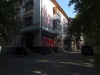 Самара, Масленникова проспект, дом 8. многоквартирный дом