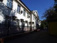 Samara, venue Maslennikova, house 12. law-enforcement authorities
