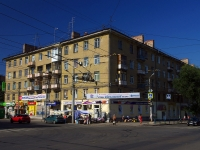Samara, venue Maslennikova, house 19. Apartment house with a store on the ground-floor
