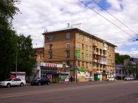Samara, Maslennikova venue, house 19. Apartment house with a store on the ground-floor