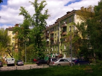 neighbour house: venue. Maslennikova, house 21. Apartment house with a store on the ground-floor