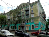 Samara, Maslennikova venue, house 21. Apartment house with a store on the ground-floor