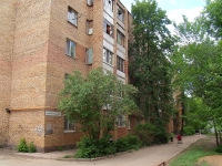 萨马拉市, Maslennikova venue, 房屋 25А. 公寓楼