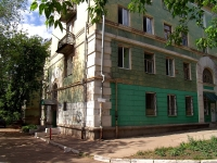 萨马拉市, 宿舍 МП ЭСО, Maslennikova venue, 房屋 29