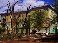 neighbour house: venue. Maslennikova, house 29. hostel МП ЭСО