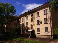 Samara, Maslennikova venue, house 35. Apartment house