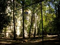 Samara, Maslennikova venue, house 41. Apartment house