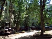 萨马拉市, Maslennikova venue, 房屋 41. 公寓楼