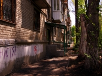 Samara, Maslennikova venue, house 45. Apartment house