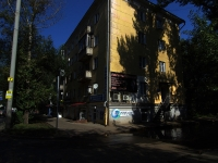 Samara, venue Maslennikova, house 14. Apartment house with a store on the ground-floor