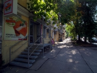 Samara, Maslennikova venue, house 14. Apartment house with a store on the ground-floor