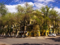 Samara, Maslennikova venue, house 18. Apartment house with a store on the ground-floor