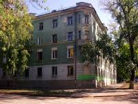 萨马拉市, Maslennikova venue, 房屋 20. 公寓楼