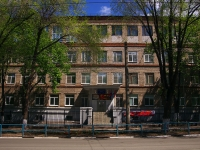 neighbour house: venue. Maslennikova, house 22. school МОУ СОШ №144