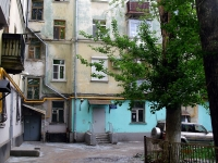 Samara, Maslennikova venue, house 24. Apartment house with a store on the ground-floor