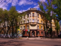 neighbour house: venue. Maslennikova, house 24. Apartment house with a store on the ground-floor