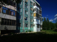Samara, Novo-Sadovaya st, house 331. Apartment house
