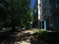 Samara, Novo-Sadovaya st, house 333. Apartment house