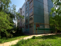 neighbour house: st. Novo-Sadovaya, house 335. Apartment house