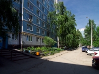 Samara, Novo-Sadovaya st, house 339. Apartment house