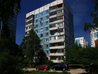 neighbour house: st. Novo-Sadovaya, house 341. Apartment house