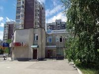 Самара, улица Ново-Садовая, дом 182А. офисное здание