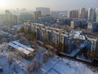 Samara, Novo-Sadovaya st, house 194. Apartment house