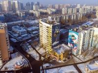 萨马拉市, Novo-Sadovaya st, 房屋 198. 公寓楼