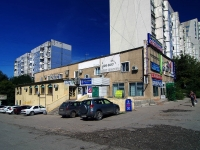 萨马拉市, Novo-Sadovaya st, 房屋 220А. 多功能建筑