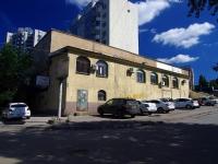 Samara, Novo-Sadovaya st, house 220А. multi-purpose building