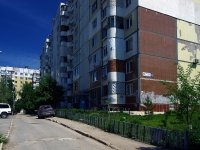 Samara, Novo-Sadovaya st, house 228. Apartment house