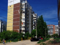Samara, Novo-Sadovaya st, house 230. Apartment house