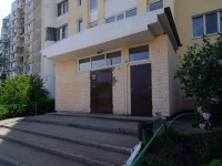 Samara, Novo-Sadovaya st, house 236. Apartment house