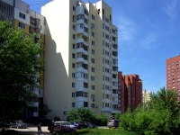neighbour house: st. Novo-Sadovaya, house 236. Apartment house