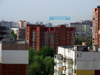 Samara, Novo-Sadovaya st, house 238. Apartment house