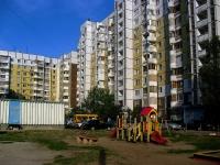 Samara, Novo-Sadovaya st, house 258. Apartment house