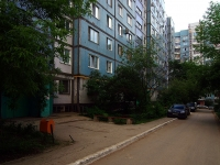 Samara, Novo-Sadovaya st, house 345. Apartment house