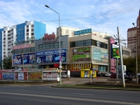 "neighbour house: st. Novo-Sadovaya, house 349А. shopping center ""Май"""