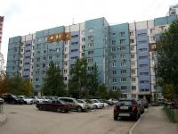 соседний дом: ул. Ново-Садовая, дом 353. многоквартирный дом